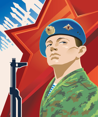 kalashnikov: Russian soldier on the background of the Russian flag. Illustration
