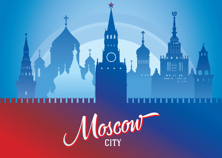 Moscow cityscape. Background, set of symbolic building.