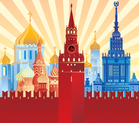 russian culture: Symbolic image of Moscow. Moscow buildings are collected in one picture. Illustration