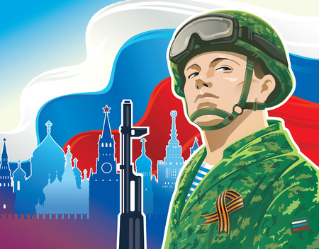 parade: Russian soldier and kalashnikov on the background of the Russian flag, and the silhouette of Moscow.