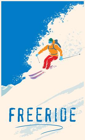 日当たりの良い山の斜面に下り坂の実行のスキーヤー  イラスト・ベクター素材
