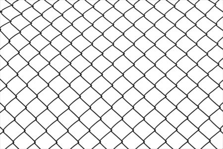 wired fence Stock Photo - 2606698