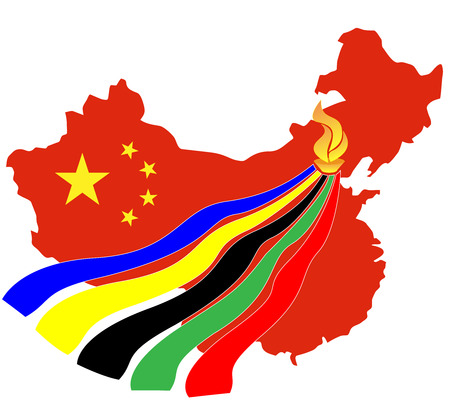 beijing: Olympic torch in Beijing Illustration