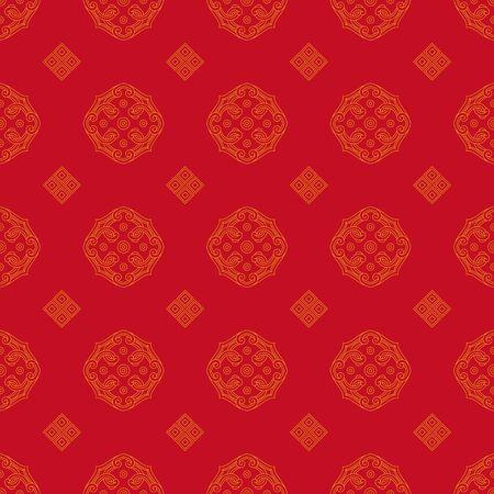 Patrón transparente festivo rojo