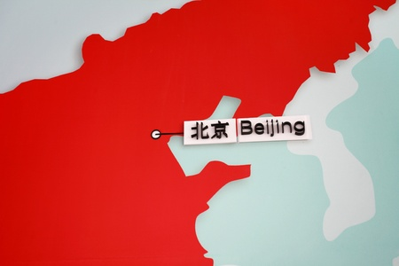 chinese map: the location of Beijing on the chinese map