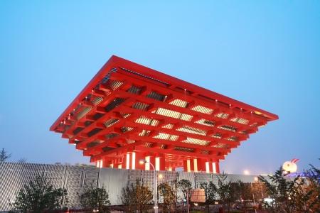 the world expo: SHANGHAI -  EXPO China Pavilion   2010 in Shanghai China Editorial