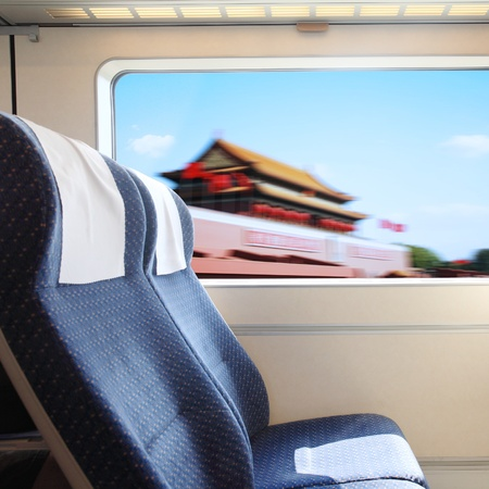 Inside of Train which named CRH in china