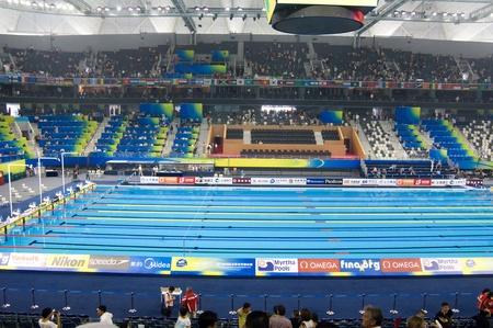 swimming game Stock Photo - 13289867