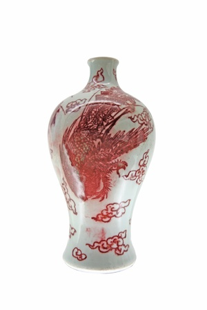 Antique Chinese Vase isolated over white Stock Photo - 13311592
