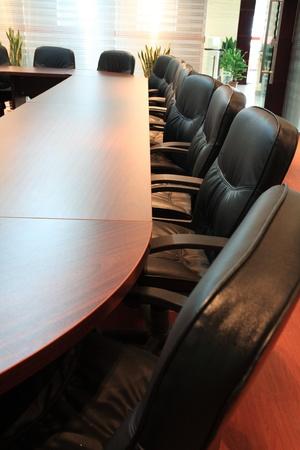 the closeup of Modern city meeting room