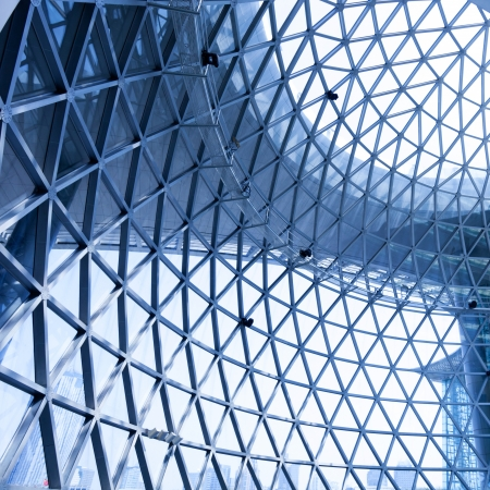 steel blue: Abstract shot of modern building