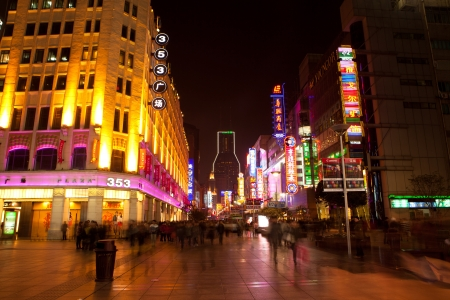 SHANGHAI - Mar. 10: night sence of Nanjing Road in the weekend in Shanghai, Mar. 10, 2012. Nanjing Road is the main shopping street of Shanghai, China, and is one of the worlds busiest shopping streets.