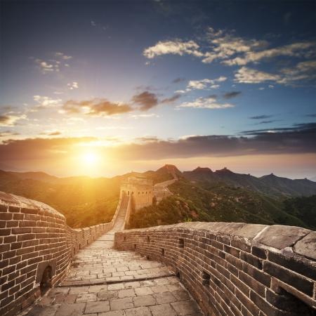 legen: Greatwall das Wahrzeichen von China und Peking