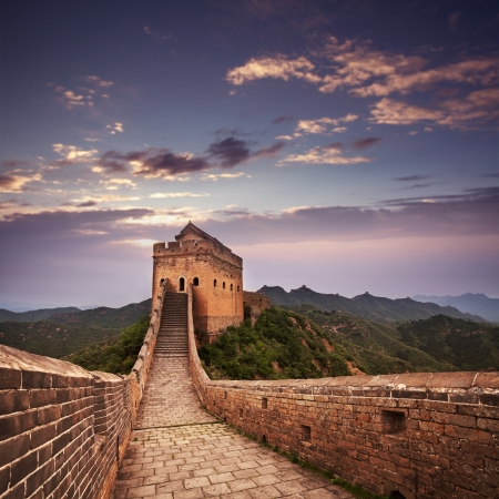 simatai: greatwall the landmark of china and  beijing