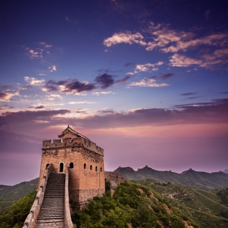 greatwall the landmark of china and  beijing Stock Photo - 15495197