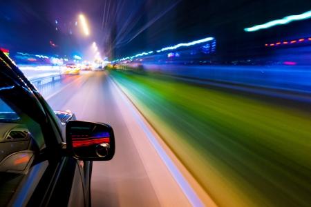 fast car:  Car driving fast