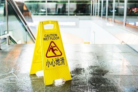 señales de seguridad: Advertencia de mostrar signo de piso húmedo de precaución  Foto de archivo