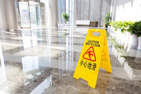 Teken weer gegeven: waarschuwing van voorzichtigheid natte vloer  Stockfoto