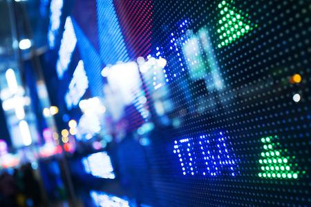 stock index: Display of Stock market quotes  Stock Photo