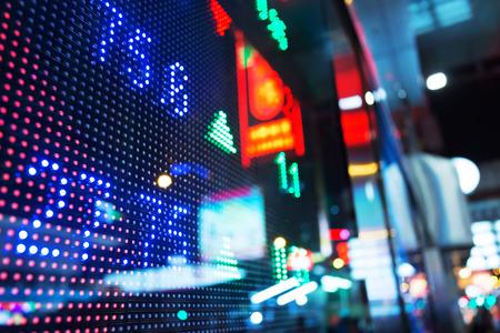 전세계에: 주식 시장 시세 표시 스톡 사진