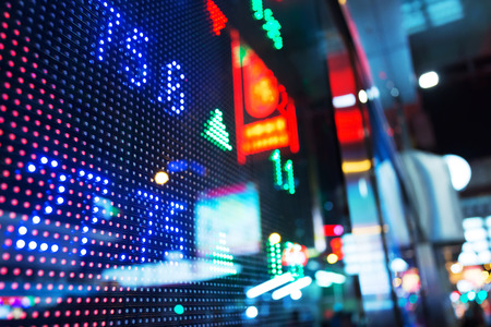 display figure: Display of Stock market quotes  Stock Photo