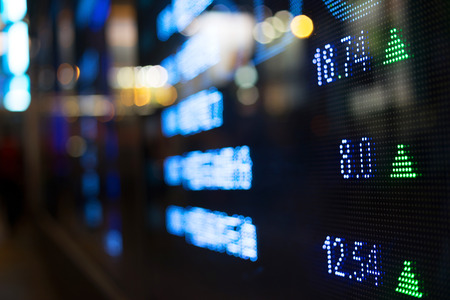 global market: Display of Stock market quotes  Stock Photo
