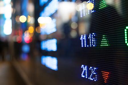 Weergave van aandelenkoersen  Stockfoto