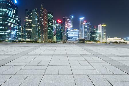 prosperous: prosperous modern cityscape at night