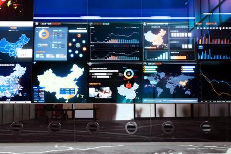 비즈니스 데이터 센터와 디스플레이 스크린