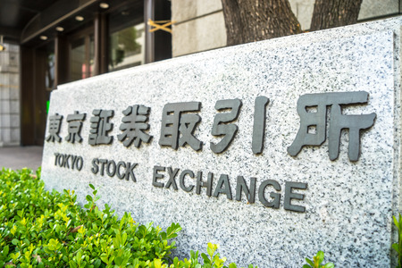stone tablet: stone tablet with japanses word tokyo stock exchange