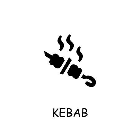 Shish kebab flat vector icon. Hand drawn style design illustrations.