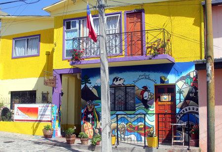 valparaiso: Streets in Valparaiso, Chile