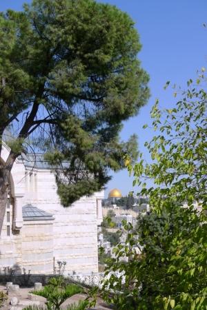 Old City of Jerusalem, side view photo