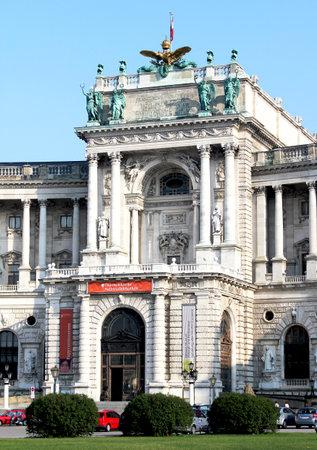 hofburg: Hofburg entr�e, Vienne, Autriche �ditoriale