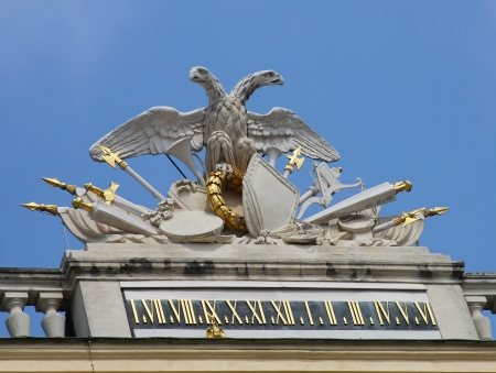 habsburg: A sculpted representation of the Habsburg coat of arms above the rear facade of Schonbrunn Palace. Editorial