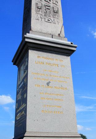 obelisk stone: The Obelisk of Luxor pedestal. 23 meters high Egyptian obelisk standing at the center of the Place de la Concorde in Paris, France
