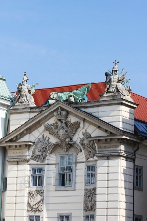 habsburg: VIENNA, AUSTRIA - SEPTEMBER 5:Architectural details at Hofburg palace on September 5, 2012 in Vienna. Hofburg Palace was residence of Habsburg dynasty