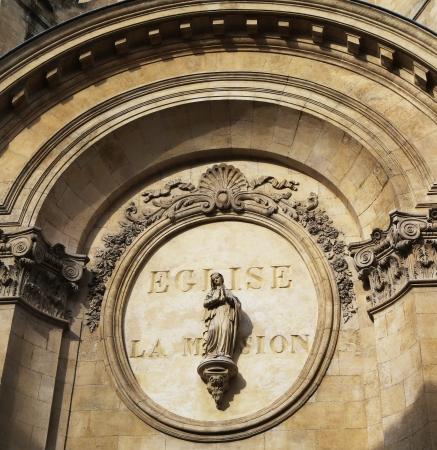 oratorio: Scultura presso l'ingresso della Cappella dell'Oratorio a Avignone, Francia Archivio Fotografico