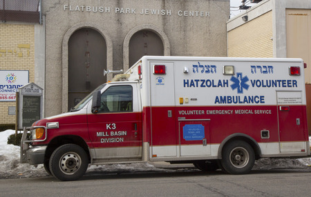 BROOKLYN, NEW YORK - FEBRUARY 20  Hatzolah volunteer ambulance in Brooklyn on February 20, 2014 Hatzolah is a volunteer EMS organization serving mostly Jewish communities around the world
