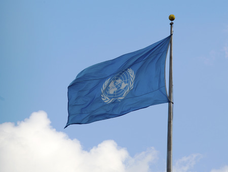 NEW YORK CITY - MARCH 20 United Nations Flag in the front of UN Headquarter in New York on March 20, 2014