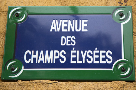 champs elysees: Avenue des Champs Elysees street sign in Paris, France  One of the most famous streets in the world