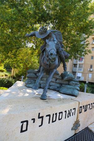 regiment: BEER SHEBA, ISRAEL -NOVEMBER 28: The Australian Light Horse Regiment monument in Beer Sheba on November 28, 2014. It is dedicated for the memory of Australian Light Horse regiment of the British Army