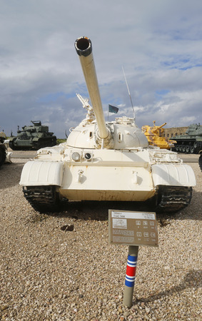 israel war: LATRUN, ISRAEL - NOVEMBER 27: Russian made tank Tiran 4 or T-54C captured during Six Day War and commissioned by IDF on display at Yad La-Shiryon Armored Corps Museum at Latrun on November 27, 2014