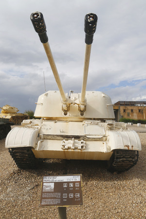 captured: LATRUN, ISRAEL - NOVEMBER 27: Russian made ZSU-57x2 self propelled anti-aircraft vehicle captured by IDF in Sinai on display at Yad La-Shiryon Armored Corps Museum at Latrun on November 27, 2014 Editorial
