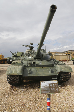 captured: LATRUN, ISRAEL - NOVEMBER 27: Russian made tank T-55 captured during Six Day War and commissioned by IDF on display at Yad La-Shiryon Armored Corps Museum at Latrun on November 27, 2014