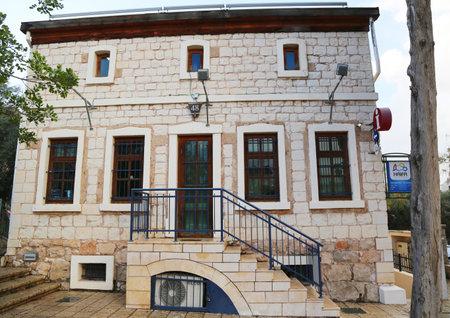 HAIFA, ISRAEL - NOVEMBER 26, 2014: Haifa Tourist Board located at Old Templer house in German Colony in Haifa, Israel. The German Colony was established in Haifa in 1868 by the German Templers