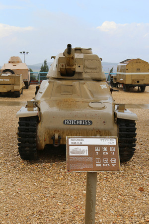 israel war: LATRUN, ISRAEL - NOVEMBER 27, 2014: French made light weight tank Hotchkiss H-39 purchased during The War of Independence on display at Yad La-Shiryon Armored Corps Museum at Latrun Editorial