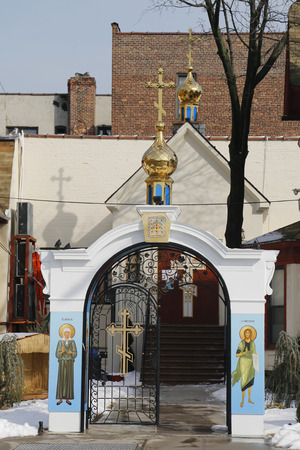 golden section: NEW YORK - FEBRUARY 22, 2015: Russian Orthodox Church with traditional golden dome in Brooklyn.