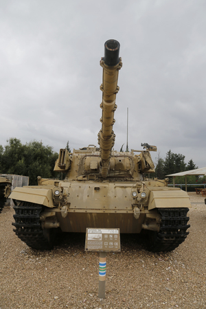 firepower: LATRUN, ISRAEL - NOVEMBER 27, 2014: Centurion primary British main battle tank IDF modification on display at Yad La-Shiryon Armored Corps Museum at Latrun