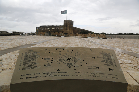 patton: LATRUN, ISRAEL - NOVEMBER 27, 2014: Yad La-Shiryon The Armored Corps Memorial Site and Museum at Latrun, Israel. It is  one of the most diverse tank museums in the world